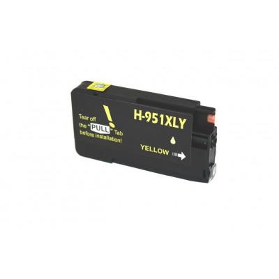 Remanufactured HP CN048AN (951XL) high yield yellow ink cartridge