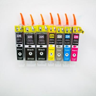 Compatible Canon PGI225 and CLI226 ink cartridges 6-piece bulk set (2 PGI-225BK, 1 CLI-226BK, 1 CLI-226C, 1 CLI-226M, 1 CLI-226Y)