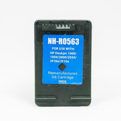 Remanufactured HP CH563WN (HP 61XL) high yield black ink cartridge
