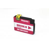 Remanufactured HP CN055AN (933XL) high yield magenta ink cartridge