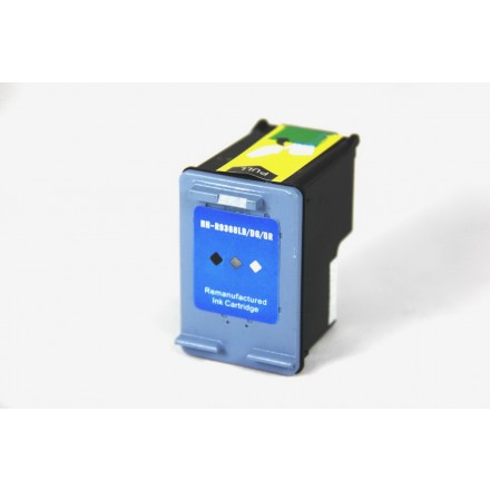Remanufactured HP C9368AN (No. 100) photo gray ink cartridge